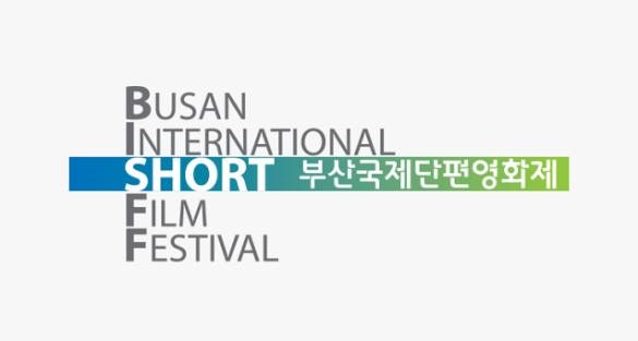 Convocatoria: Festival de cortos de Busan
